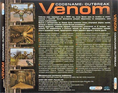Venom Codename: Outbreak