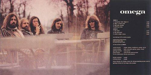 Omega - Omega (1973)