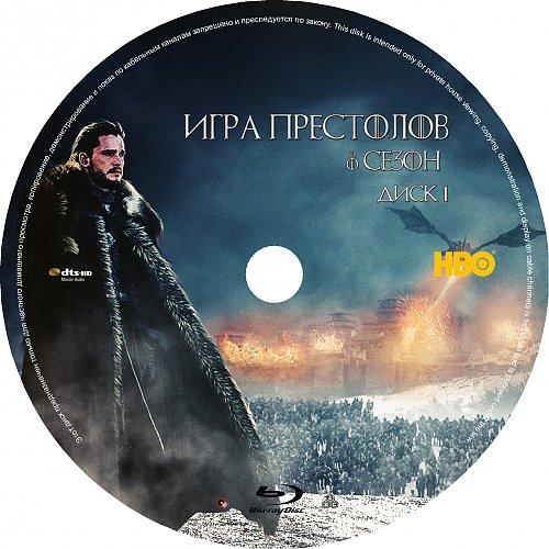Игра престолов / Game of Thrones (2011 - 2019)