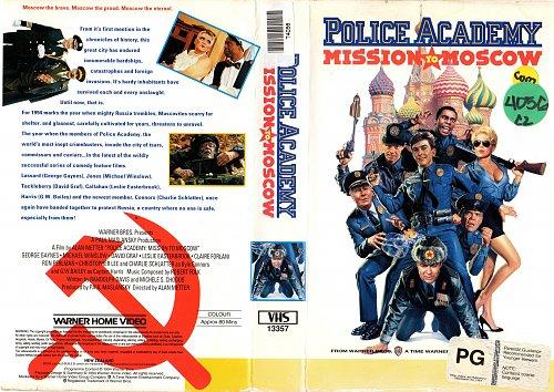 Police Academy: Mission to Moscow / Полицейская академия 7: Миссия в Москве (1994)