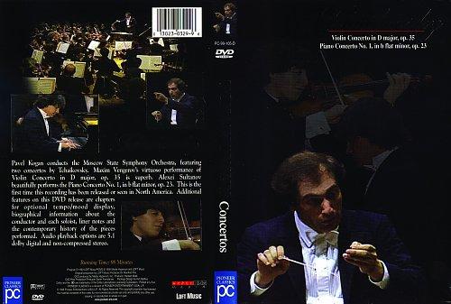 Kogan, Vengerov, Sultanov - Concertos (1999)