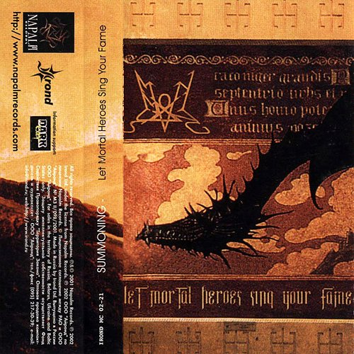 Summoning - Let Mortal Heroes Sing Your Fame (2001 Napalm Records; Irond, 2002 Ремерс Люкс, Russia)