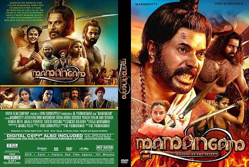 Мамангам / Mamangam (2019)