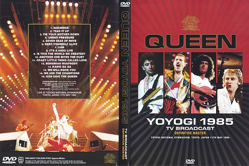 Queen - Yoyogi TV Broadcast (1985)