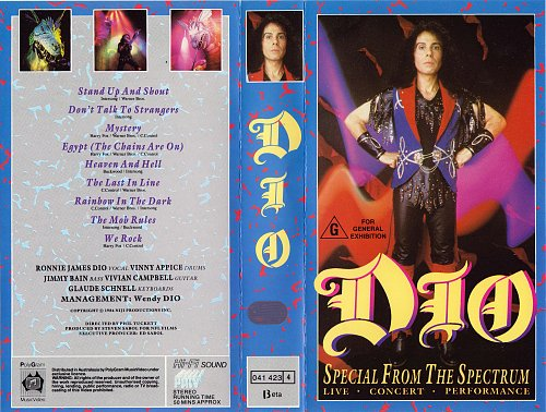 Dio - Special From The Spectrum (VHS)