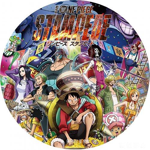 Ван-Пис 14: Паническое бегство / One Piece 14: Stampede (2019)