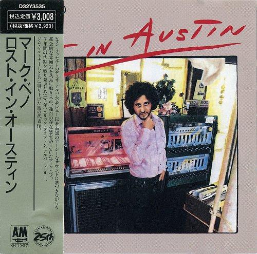 Marc Benno - Lost In Austin (1979)