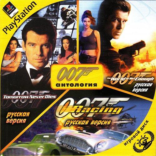 Сборник игр PS1