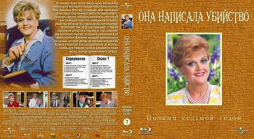 Она написала убийство / Murder, She Wrote (1984 - 1996)